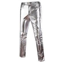 Мужские облегающие глянцевый золотистый Серебристый Черный pu кожаные штаны мотоциклетные мужские Клубные сценические штаны для певцов и танцоров повседневные брюки