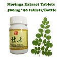 ( 2 bottles supply) Moringa extracts tablets energy booster anti-aging  Natural gain weight product supplement for men & women