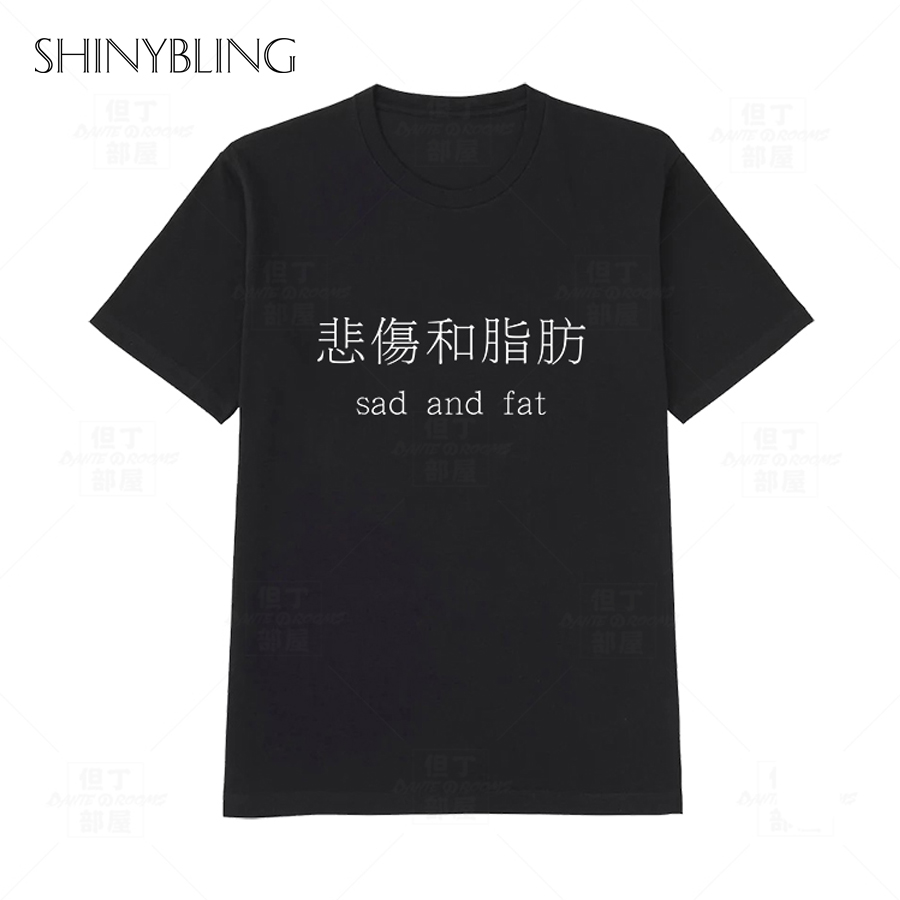 Sad and fat printed women lover summer cotton t shirts top for Thick white cotton t shirt
