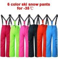 2018 kids boy girl thickened ski snow jumpsuit overalls 4 6 8 10 14 big school children removable belts waterproof winter pants