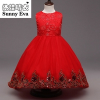 Yingwaaiyi Red Flower Girl Dresses For Weddings Beading Long Tail Grooming Wedding Dress For Girl Kids