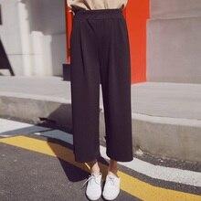 Pantalones de las mujeres Negras de Primavera Alta Cintura Suelta Sólido pantalones Anchos de La Pierna pantalones de Mujer Pantalones Casuales 2017 Nuevas Señoras Del Verano Rosado Fresco pantalones