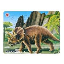 Купить с кэшбэком 3D Paper jigsaw puzzles toys for children kids toys brinquedos Jurassic Park puzzle educational Baby toys Dinosaur Puzles Puzzel