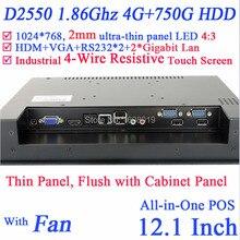Ультра Тонкий рабочего все в одном pc компьютер с Atom D2550 Dual Core 1.86 ГГц с 12 дюймов 2 1000 М Никс 2COM 4 Г RAM 750 Г HDD
