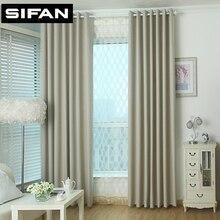 Color sólido Pequeño Cuadrado de Lino Liso Cortinas Blackout cortina de Ventana de la Sala de Estilo Moderno Por Encargo