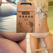 10PCS Traditional Chinese Medicine Slimming Navel Sticker Slim Patch Lose Weight Fat Burning White Slim Patch Face Lift Tools