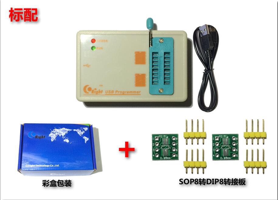 Skypro mejor que EZP2010 EZP2013 alta velocidad USB SPI programador 24 25 93 EEPROM 25 flash BIOS WIN7 WIN8 vista