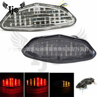 Motorcycle modified 12vLED taillight signal lamp is suitable for SUZUKI DL 650 V Strom03 17 High quality turn signal light