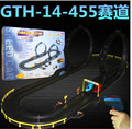 High speed car slot racing toys 455cm track lenght children electric double racing game toys gift