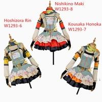 Love Live! Maki Rin Honoka Cos Awakening Crayon/Painter Cosplay Costume Custom Made Ball Gown Girl Sexy Sleeveless Dress