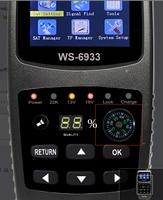 Satlink HD DVB S Satellite Finder WS 6933 DVB S & DVB S2 sat finder Satellite TV finder Satlink WS 6933