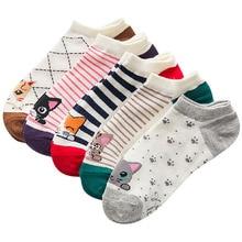 5 Pairs Women Cotton Ankle Socks Soft Comfortable Elasticity Sock