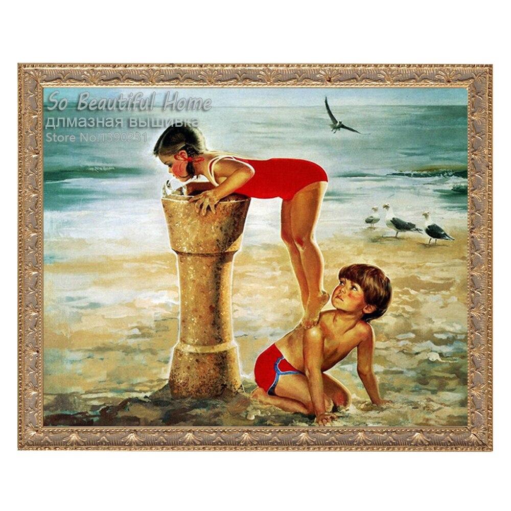 Вышивка девочка мальчик море