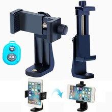 Штатив для телефона, универсальный адаптер для крепления штатива, держатель для мобильного телефона, вертикальный штатив с вращением на 360 градусов, подставка для IPhone