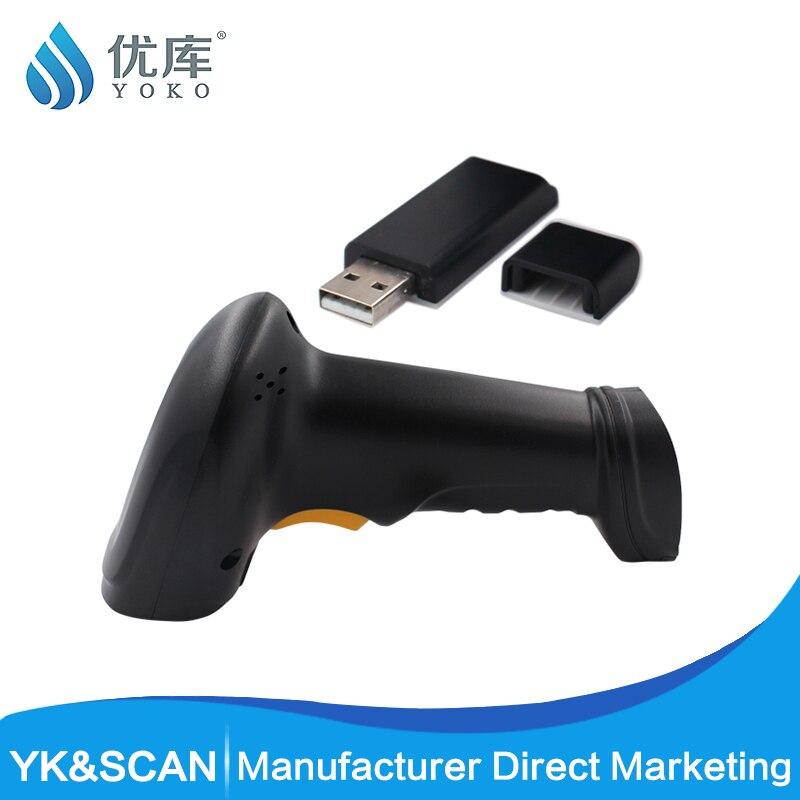 laser barcode scanner 05