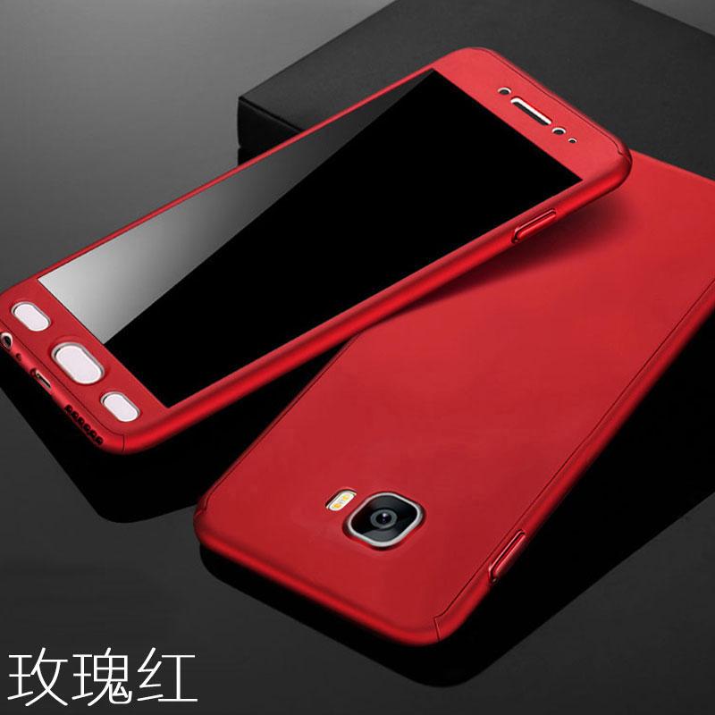 quality design c78d0 8c800 US $7.82  KIYLCZXYCM 360 Case For Samsung Galaxy C7 Case 5.7
