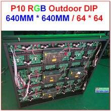 P10 открытый полноцветный высокая ясно 64 см * 64 см из светодиодов кабинет, по передачи, деревянный ящик пакет, 10 мм экран на открытом воздухе из светодиодов