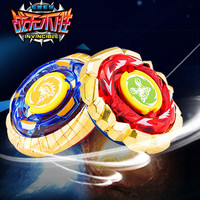 Metal Master Rapidity Fight Super String Rare Beyblade 4Dspin top with Launcher Grip spare parts and box