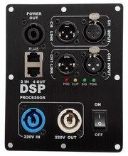 Активный Динамики массив DSP процессор тон модуль 2 в 4 из 96 кГц балансный вход