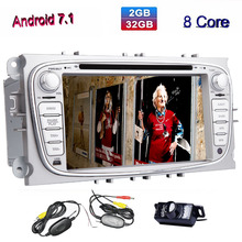 "EinCar 7""Double Din Car DVD Player Android 7.1 Octa Core Car Stereo In Dash GPS Navigation Auto Radio Bluetooth/WiFi/OBD2/1080P"