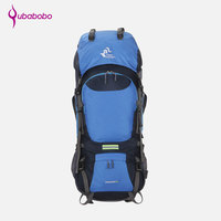 QUBABOBO 65L Climbing Bags Nylon Waterproof Professional Gym Fitness Sport Backpack Hiking Camping Trekking Travel