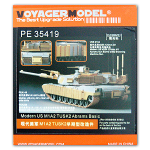 KNL HOBBY Voyager Model PE35419 M1A2 & ldquo; Abrams & rdquo; TUSK Early Modification Metal Etching Kit voyager pe35419 1 35 modern us m1a2 tusk2 abrams detail set for dragon 3536