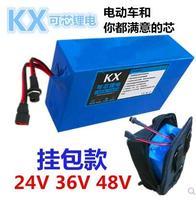 24V 12A bike battery for 24V 250W Motor Set