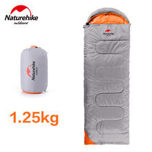 2200mmx750mm Portable Camping Sleeping Bag Ultralight Adult Tents Camping Envelope Outdoor Warm Spring Autumn Hiking Sleep Bags