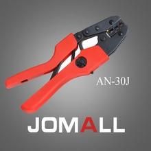Купить с кэшбэком AN-30J crimping tool crimping plier 2 multi tool tools hands AN Ratchet Terminal Crimping Plier (European Style)