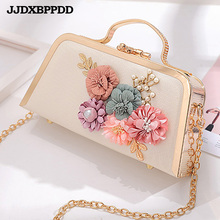 Women Fashion Stereo Flowers Shoulder Bag Ladies Small Vinta