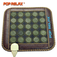 POP RELAX Jade Stone Seat Mattress Electric Heating Pad Mat Far Infrared Physiotherapy Health R Infrared Physiotherapy Heal