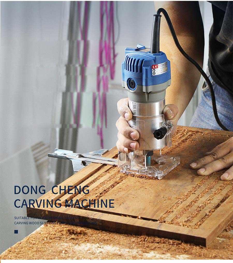 Dongcheng триммер роутера прочный маленький медный двигатель резьба машина 1/4 ''патрон Электрический деревообрабатывающий триммер электроинструмент