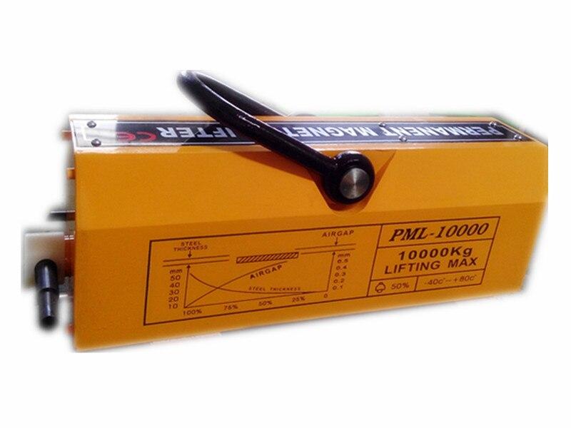 10000 кг Сталь Магнитный Lifter тяжелых подъемного крана магнит 22000lb