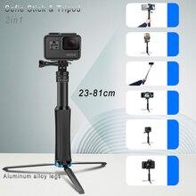 Selfie Bastone Pieghevole Monopiede 2in1 Treppiedi per GoPro hero 9 8 7 5 Yi SJCAM Osmo Macchina Fotografica di Azione/Cellulare