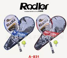2017 free shipping Adler aluminum split tennis racket with a nylon line training tennis A-831(China)