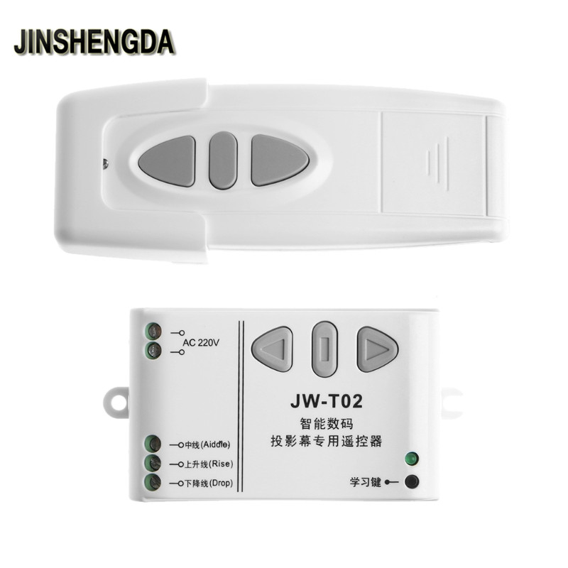 JINSHENGDA 1 PC Projection Screen Wireless Remote Control Receiving Controller Up Down Switch