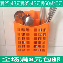 new year Tableware knife and fork storage box chopsticks cage stainless steel chopsticks rack chopsticks tube box drain rack