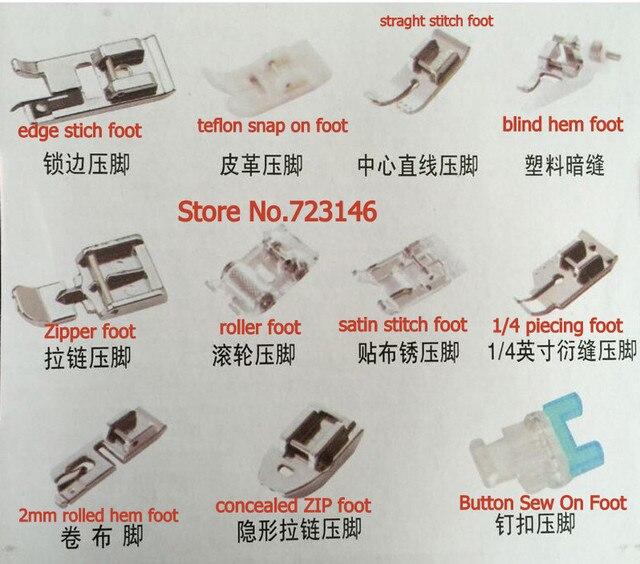acheter nouveau 11 pieds de biche pied domestique machine coudre partie. Black Bedroom Furniture Sets. Home Design Ideas
