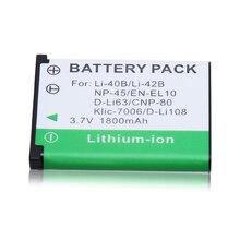 1PCS High quality 1800mah LI-42B Li-40B LI42B Li 42B 40B Camera Battery for OLYMPUS U700 U710 FE230 FE340 FE290 FE360