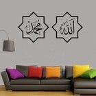 Arabic Islamic PVC W...