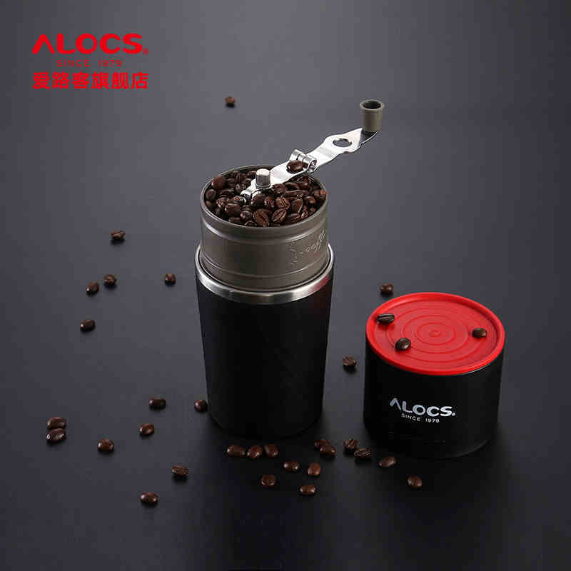 ALOCS Outdoor Tableware Portable Coffee Maker 4 in 1 Stainless Steel Camping Manual Easy Coffee Grinder