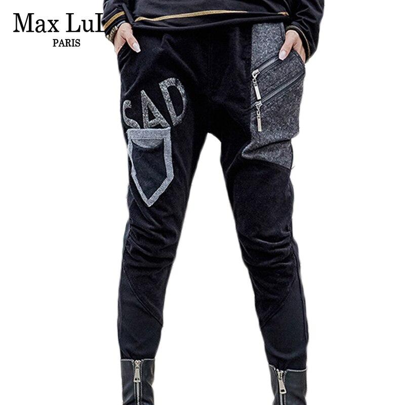Max LuLu Jesień Zima Marki 2017 Hip Hop Styl Hafty Kobiet Harem Pants Szwy Zamek Projekt Kobieta Aksamitne Spodnie Ciepłe