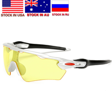 Explosion-proof Outdoor Sports Cycling Goggles MTB Road Bicy