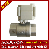 1 Electric Actuator Valve SS304 DN25 Electric Valve 2 Wires AC DC 9V To 24V Motorized
