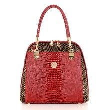 2016 neue Mode Geprägte Handtasche Krokoprägung Einkaufstasche Damen Handtaschen Designer frauen Shell Tasche