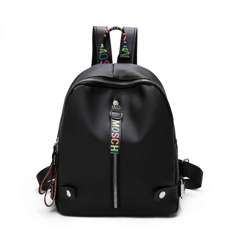 2b1df46fd101 NUOYUFAN Ткань Оксфорд сумка женская 2018 новый небольшой рюкзак диких  прилив мини сумка женский нейлон студент