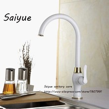 Popular New White Paint Gold Faucet Hot And Cold Vegetables Basin Sink Copper Brass Kitchen Baked Faucet