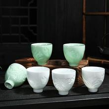 1pc Kung Fu Tea Cups Blue And White Porcelain Lotus Flower Master Teacup Handmade Ceremony Bone China Sets