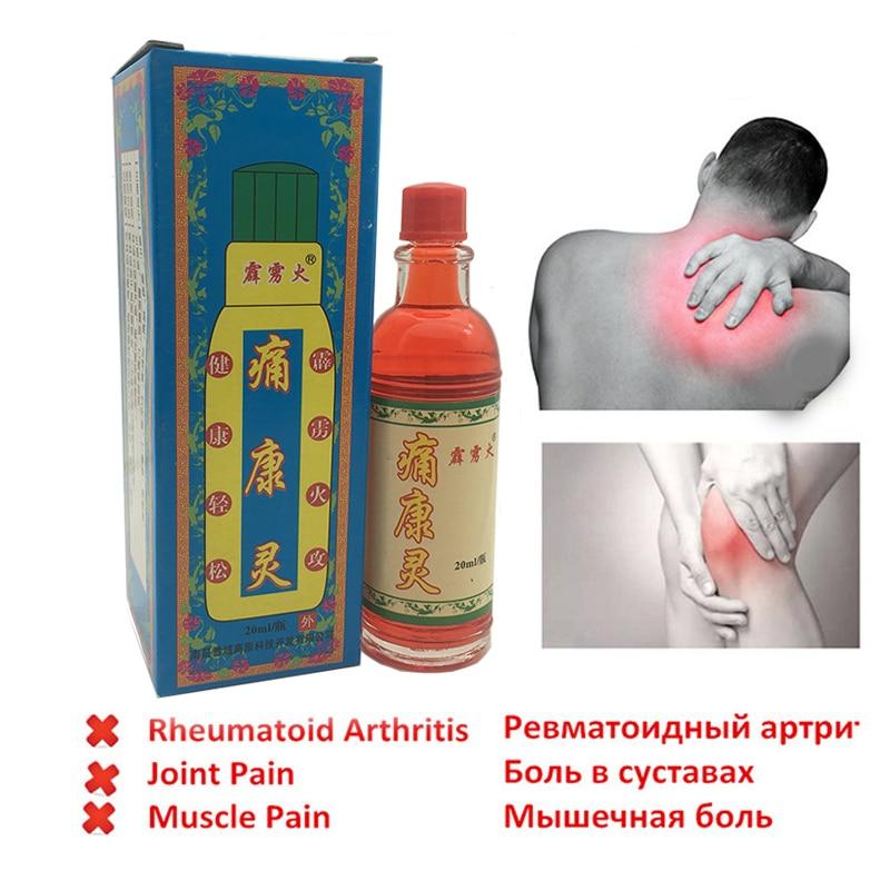 Chinese Herbal Medicine Joint Pain Ointment Privet.balm Liquid Smoke Arthritis, Rheumatism, Myalgia Treatment