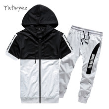 Europe Size Gyms New Men's Sets Fashion Tracksuits Men's Casual Outwear Suits Spring Summer Mens Clothing Slim 2PC Hombre 2019(China)